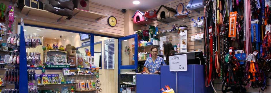tienda-veterinaria-3
